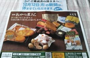 Photo_20201012200801